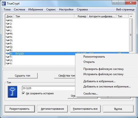 программа для бэкапа файлов - фото 7