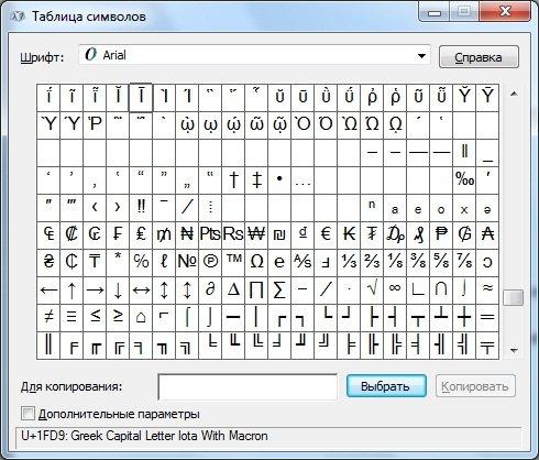 Как сделать пустой символ вконтакте