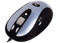 Мышь с дополнительными кнопками