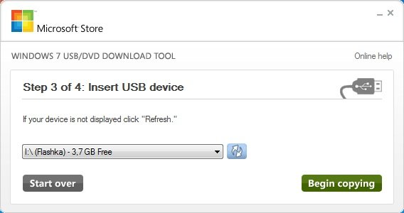 Windows-7-USB-Download-tool-Шаг 3