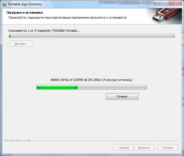portableapps установка программ