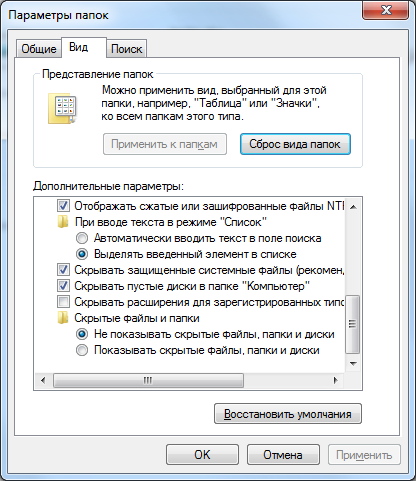 Программа для открытия xlsx файлов торрент