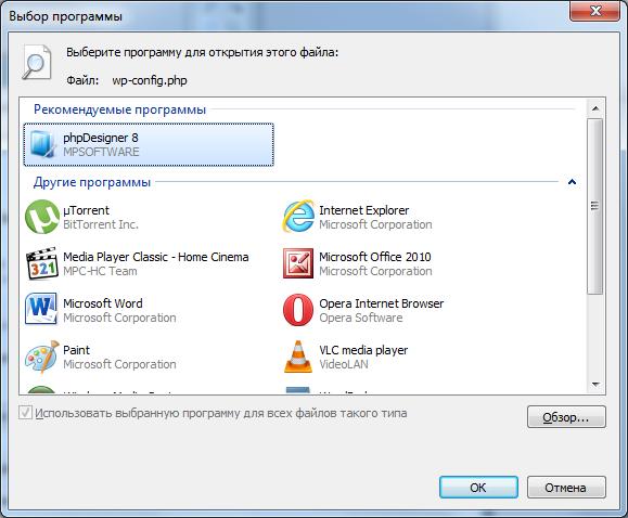 Программы для открывания файлов 7z
