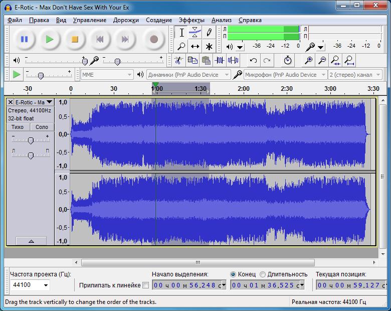 программа для обрезки аудио файлов скачать бесплатно
