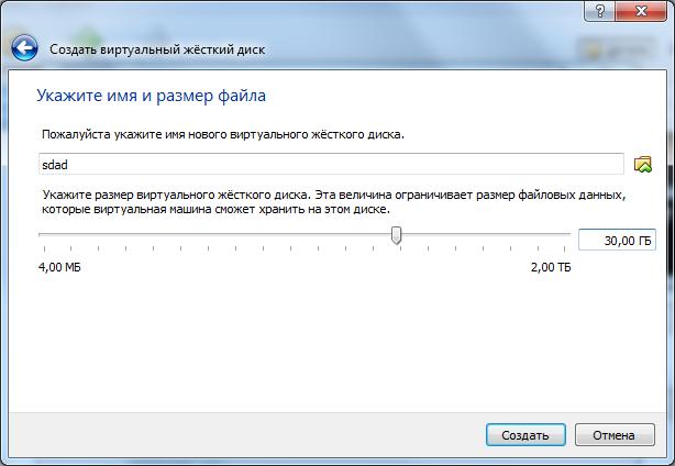 """Виртуальная машина для Windows 8 """" ПРограммирование для новичков"""